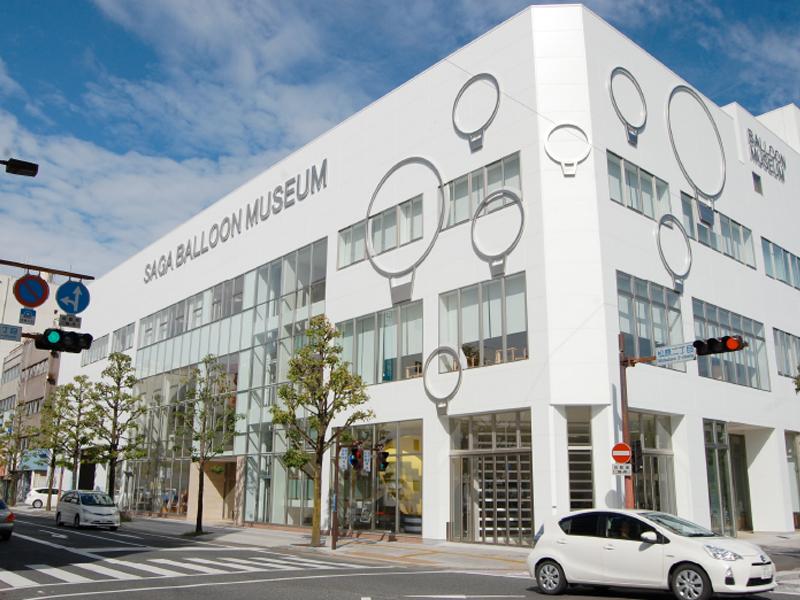 佐賀バルーンミュージアム外壁サイン